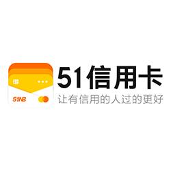 51信用卡